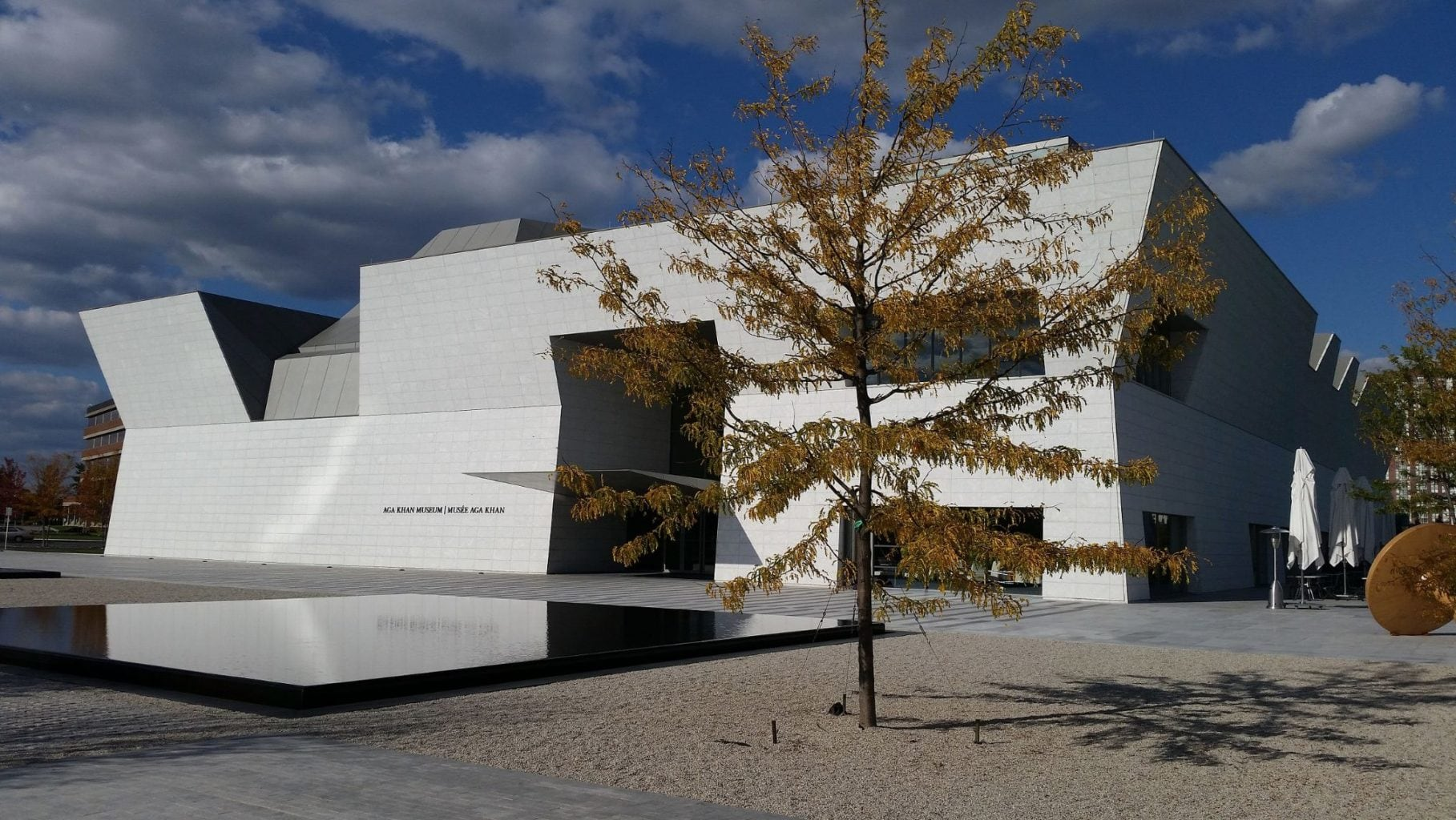 Aga Khan Museum in Don Mills Toronto